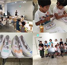 12b0b6dad2 2017年8月20日人気アーティスト「シスター・チョークボーイ」サラ・ガリー氏による『親子で「上履きアート」ワークショップ』開催