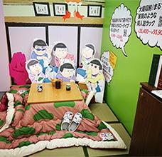 c3437e34d2f9c 2017年11月3・4日ベルメゾン×おそ松さん『アニメイトガールズフェスティバル2017』に出展